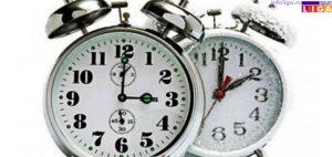 IL-Vreme-pomeranje-skazaljki-sat-300x142 Od noćas zimsko računanje vremena