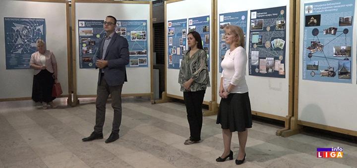 """Otvorena izložba """"Biblioteke Moravičkog Okruga"""" (VIDEO)"""