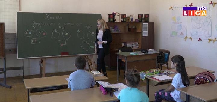 IL-crvena-gora-skola Prijatno iznenađenje za troje učenika škole u Crvenoj Gori (VIDEO)