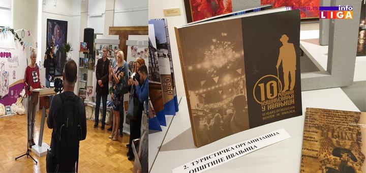 IL-krusevac-nusicjada-nagrada-publikacija Nušićijadi i našem Miljašu priznanje za publikaciju