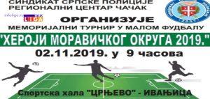 "IL-memorijalni-turnir-300x142 Drugi memorijalni turnir ""Heroji Moravičkog okruga"" u Ivanjici"