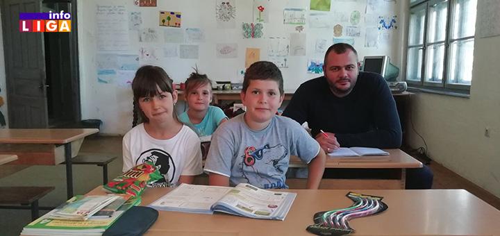 il-crvena-gora-skola-momcilo Prijatno iznenađenje za troje učenika škole u Crvenoj Gori (VIDEO)