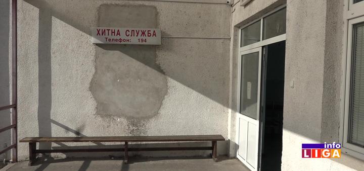 il-hitna-sluzba Ivanjičanin preminuo od uboda stršljena - Lekari pozivaju na oprez i brzu reakciju (VIDEO)