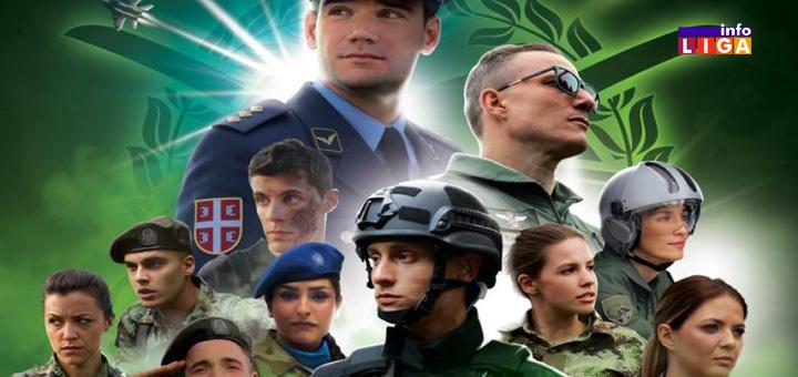 il-vojna-akademija Filmski dan u Domu kulture