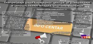 IL-Kancelarija-za-mlade-Sajam-zaposljavanja-300x142 Sajam obrazovanja u Ivanjici