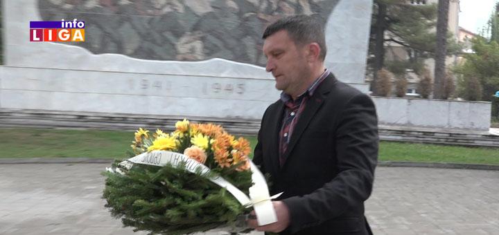 "IL-Polaganje-venaca-naslovna-2- Drugi memorijalni turnir ""Heroji moravičkog okruga"" u Ivanjici (VIDEO)"