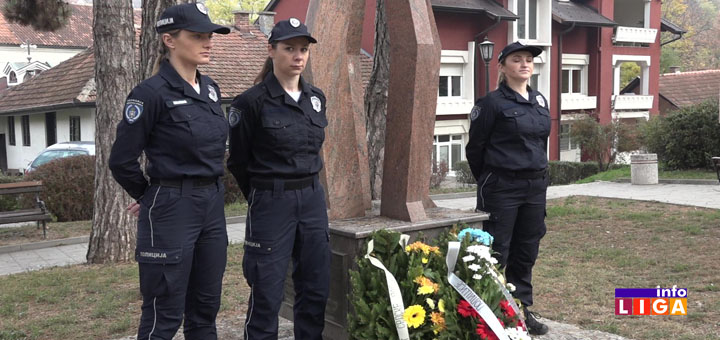 "IL-Polaganje-venaca-naslovna-3 Drugi memorijalni turnir ""Heroji moravičkog okruga"" u Ivanjici (VIDEO)"