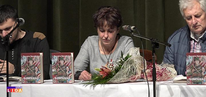 IL-knjizevno-vece Čovečica oživela istorijsku prošlost planine Javor i njenih heroja (VIDEO)