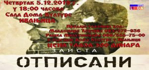 IL-Zaista-otpisani-300x142 ''Zaista otpisani'' u Domu kulture Ivanjica