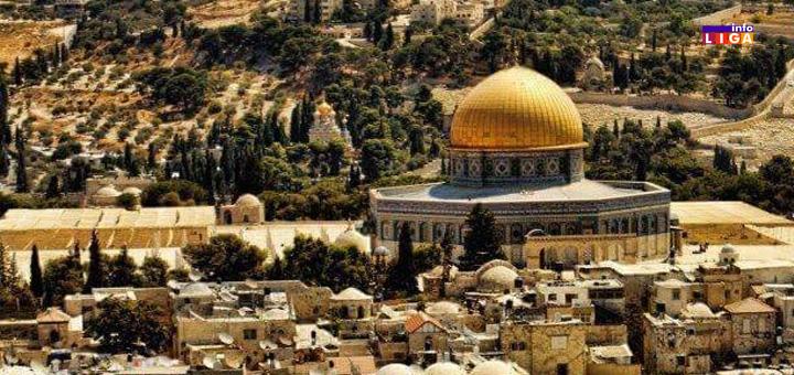 IL-palestina Veče Palestine u Ivanjici