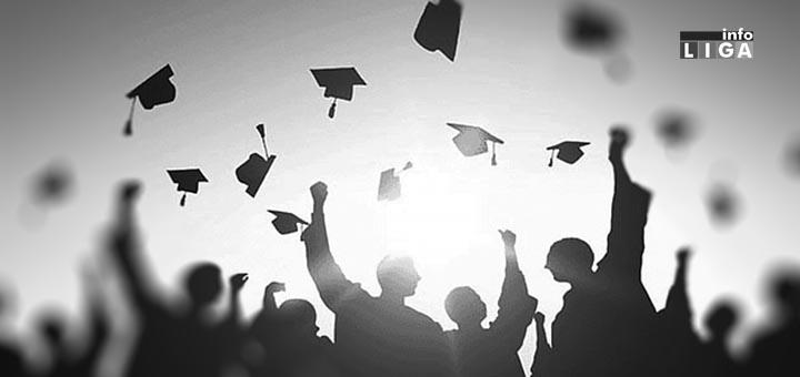 IL-stipendija Ivanjica stipendira 55 učenika i studenata (lista)