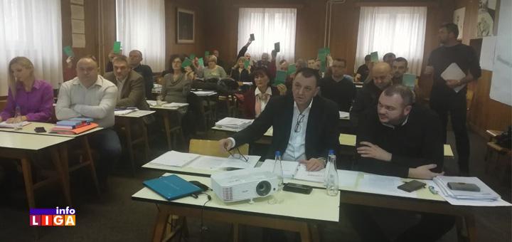Il-Skupština-Opštine-naslovna Usvojen budžet opštine Ivanjica za 2020.godinu