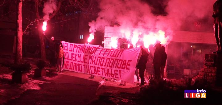 IL-Delije-moleban- Ivanjica :  Moleban i litija u znak podrške SPC u Crnoj Gori (VIDEO)