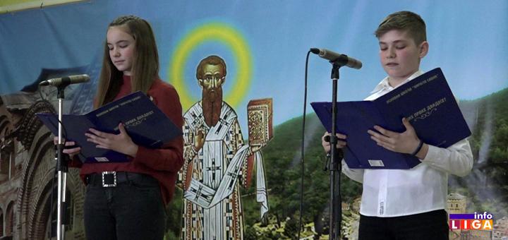 IL-Savindan-Crnjevo- Sveti Sava u znaku humanosti : Devojčica donirala kosu za obolele, deca sa Golije dobila Nivu (VIDEO)