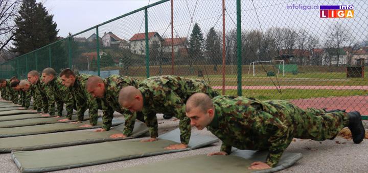 IL-Vojska-Srbije-3 Prijava kandidata za dobrovoljno služenje vojnog roka i slušanje kursa za rezervne oficire Vojske Srbije