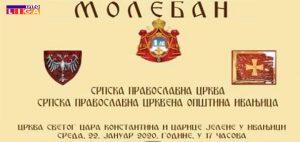 IL-moleban-2-Ivanjica-300x142 Ivanjica: Sutra moleban za očuvanje svetinja u Crnoj Gori