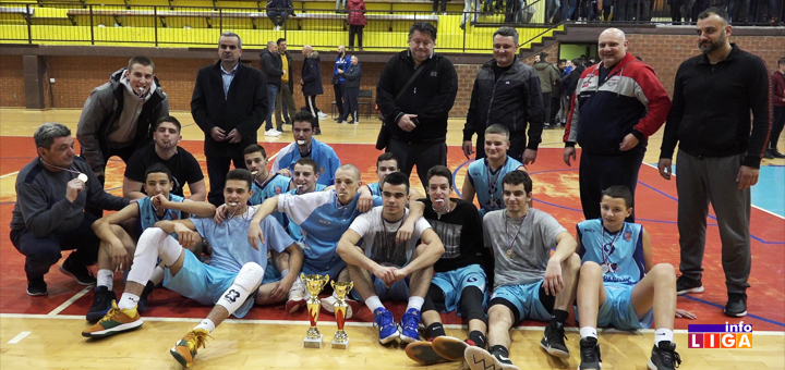 """Odigran košarkaški """"Turnir prijateljstva"""" u Ivanjici (VIDEO)"""