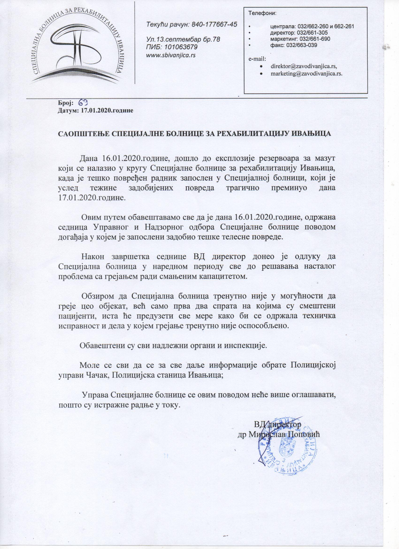 Saopštenje-Specijalne-bolnice-za-rehabilitaciju-Ivanjica-3 Saopštenje Specijalne bolnice Ivanjica povodom nesreće u kojoj je nastradao radnik ove ustanove