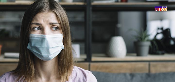 il-grip Zbog virusa u Ivanjici prazni vrtići i školske klupe- Kako se zaštititi? (VIDEO)