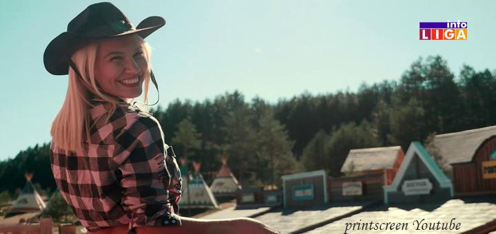 Zlatibor dobija grad sa šerifom, indijanskim šatorima, kaubojima, bubnjevima… (VIDEO)