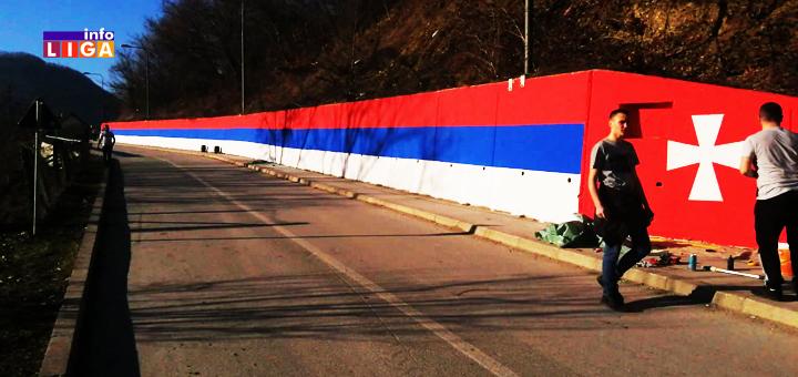 IL-zid-grafit-1 Ivanjičke Delije napravile sjajan grafit u znak podrške braći u Crnoj Gori (VIDEO)
