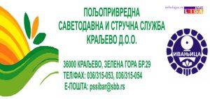 IL-zimska-skola-poljoprivrede-1-300x142 Zimska škola poljoprivrede u Ivanjici