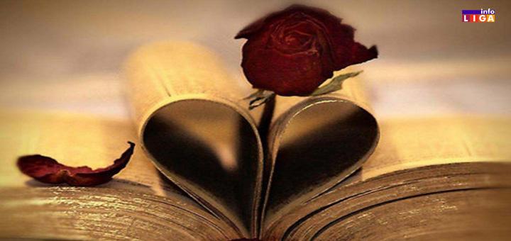 Rezultati Konkursa za najlepšu ljubavnu pesmu u Ivanjici