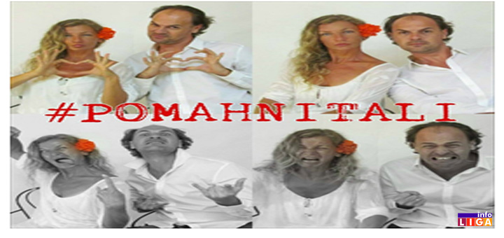 """Predstava """"Pomahnitali"""" u ivanjičkom Domu kulture"""