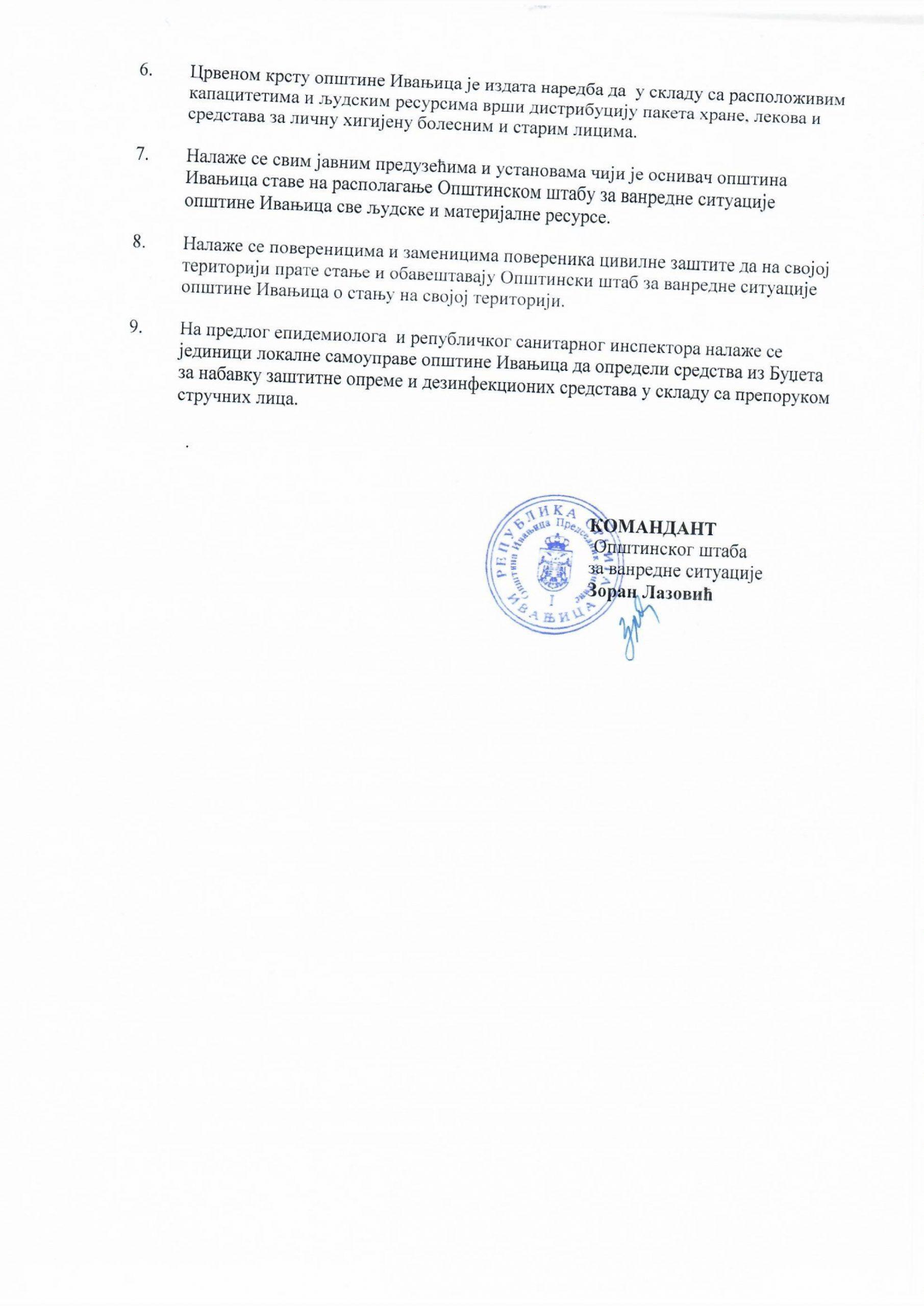 2-Zaključci-Štaba-od-16.03.2020.godine-2-scaled Odluke Štaba za vanredne situacije opštine Ivanjica