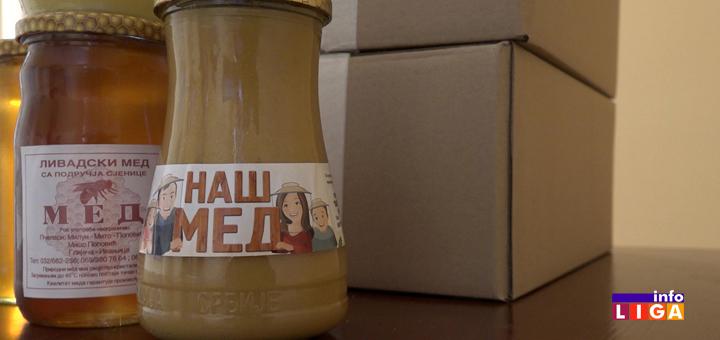 IL-Med-naslovna- Pčelari iz Ivanjice donirali med sugrađanima (VIDEO)