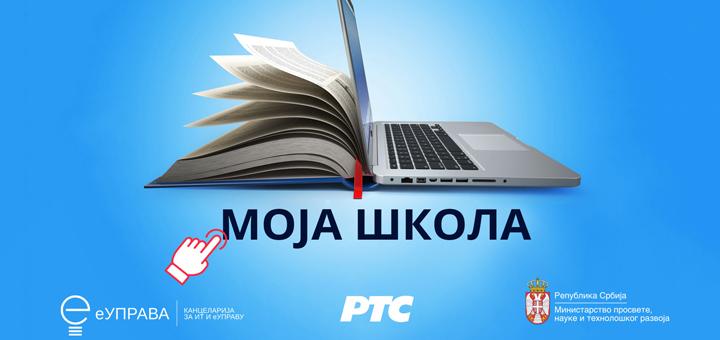 IL-Moja-škola- Raspored emitovanja obrazovnih sadržaja