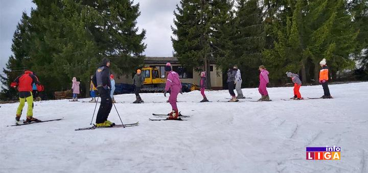 """IL-Skola-skijanja-1 Ivanjički """"Stari Vlah"""" organizovao besplatnu školu skijanja za decu (FOTO)"""
