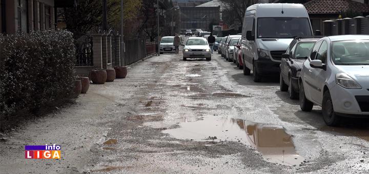 IL-Ulica-azbestne-cevi- Počinje asfaltiranje ulica na Keju i u Crnjevu