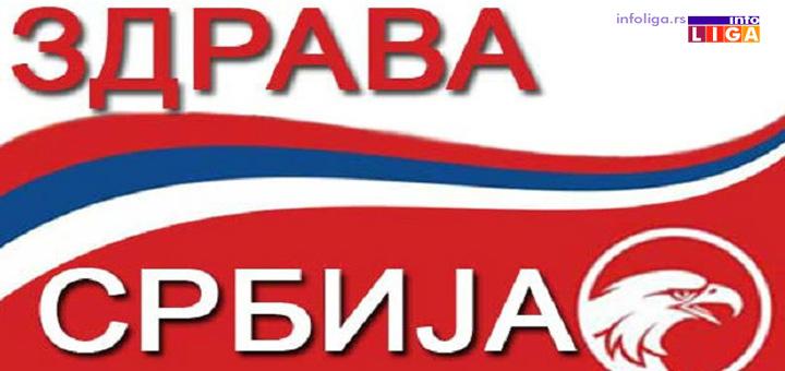 """IL-Zdrava-Srbija Zdrava Srbija obeležila godišnjicu: """"Bez ozdravljenja Srbije nema ni političkih promena"""""""