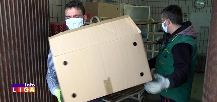 IL-Zitopromet-donacija-3 BRAVO! Ivanjički Žitopromet donira hleb i peciva (VIDEO)