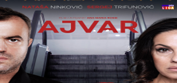 IL-film-Ajvar ''Ajvar'' u Domu kulture Ivanjica