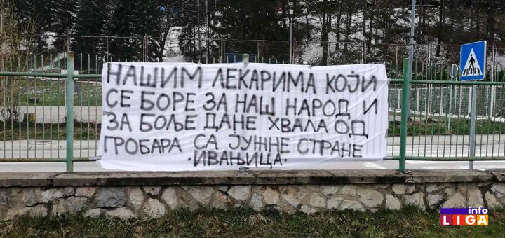 Il-poruka-podrske-Grobari-Ivanjica- Navijači Partizana iz Ivanjice poslali emotivnu poruku podrške lekarima (VIDEO)