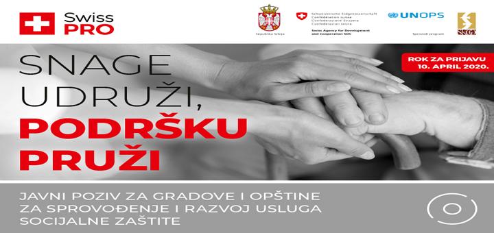 Vizual_Vlada-Švajcarske-podržava-unapređenje-usluga-socijalne-zaštite-na-lokalnom-nivou Vlada Švajcarske podržava unapređenje usluga socijalne zaštite na lokalnom nivou