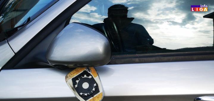 il-razbijena-kola1 Neodgovorni tokom policijskog časa oštetili automobile , intervenisala policija