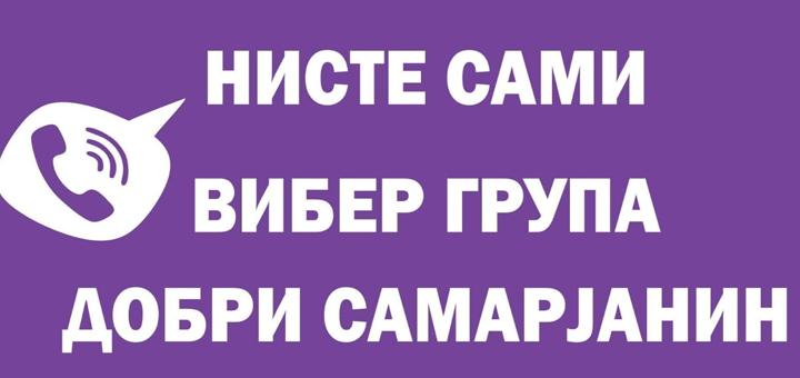 il-viber-grupa-dobri-samarjanin Viber grupa ''Dobri Samarjanin'' organizuje akciju prikupljanja pomoći