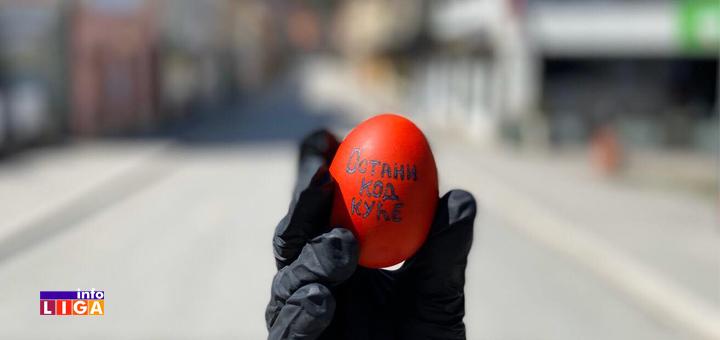 IL-Uskrs-2020-Ivanjica-ostanitekodkuce-foto-sofija-drndarevic NEVIĐENO - Ivanjica pred Vaskrs (VIDEO)