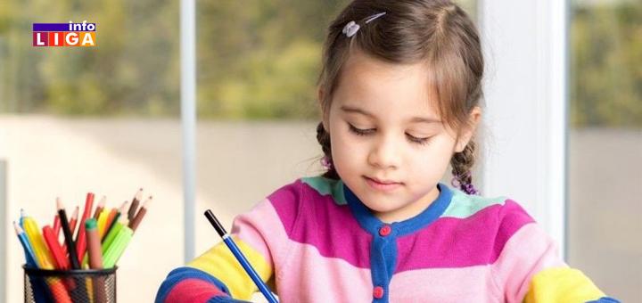 Il-Dete-pobednik-konkursa- Ivanjica: Pobednici Konkursa za najlepšu dečiju pesmu
