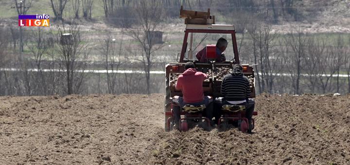 Il-Poljoprivrednici-korona-policijski-cas- Javni poziv za nabavku poljoprivredne opreme