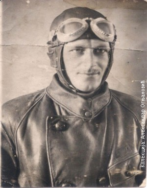 Ivan-Salevic-kolecija-Aleksandar-Ognjenovic Dan kada smo bombardovali Rajh-Ivanjičanin učestvovao u akcijama