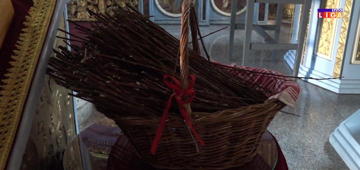 il-vrba Vrbove grane u ivanjičkom hramu do srede (VIDEO)