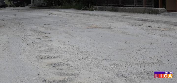 IL-Druga-proleterska-krateri- Problemi meštana Druge proleterske ulice u Crnjevu (VIDEO)