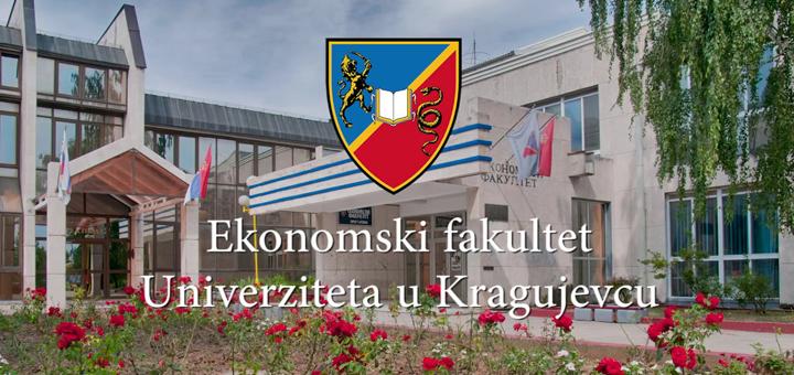 IL-Ekonomski-fakultet-u-Kragujevcu- Ekonomski fakultet u Kragujevcu otvara vrata ivanjičkim srednjoškolcima (VIDEO)