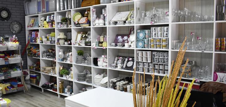 IL-IVA-DEKOR- USKORO Preko hiljadu sjajnih artikala za vašu kuću u novoj prodavnici ''Iva dekor''