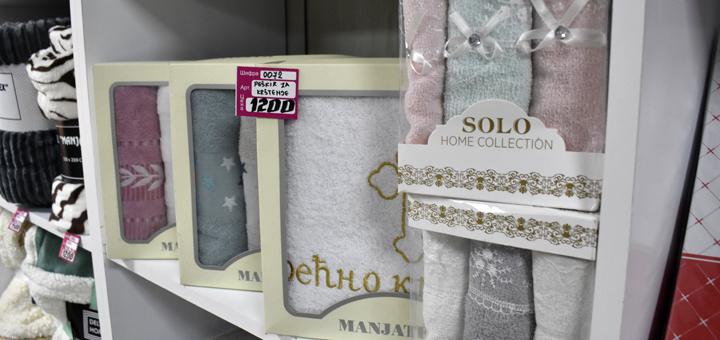 IL-IVA-DEKOR-cebad-i-krpe USKORO Preko hiljadu sjajnih artikala za vašu kuću u novoj prodavnici ''Iva dekor''