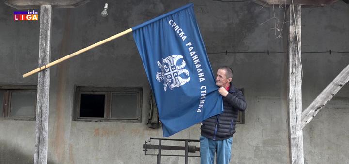 IL-Zastava-SRS Šešelj posetio Ivanjicu i pozvao ljude da izađu na izbore (VIDEO)